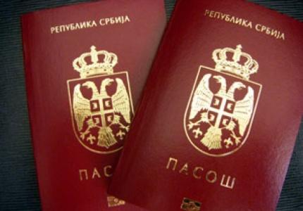 Putne isprave - pasoši